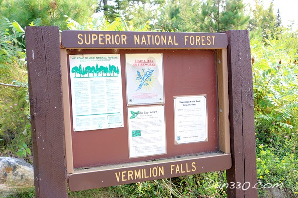 Superior National Forest Vermilion Falls