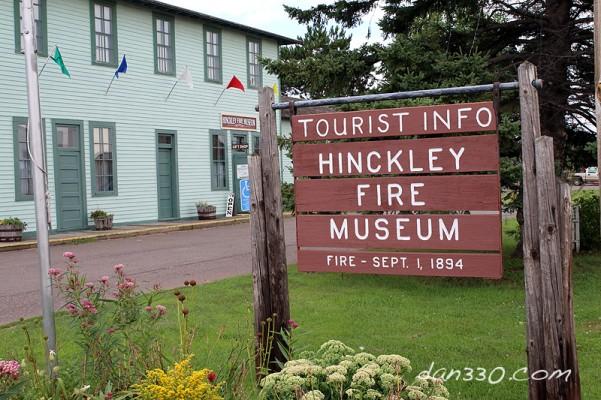 Hinkley Fire Museum