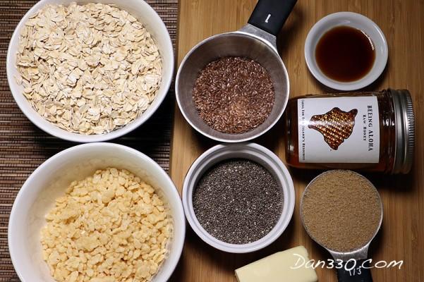 Breakfast Bar Ingredients