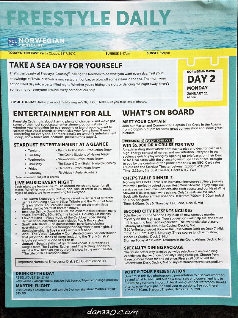 day2-schedule